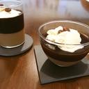 2層のコーヒーゼリー&アイスクリーム乗せ