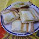 パイナップルのホットサンド