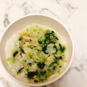 7.8ヶ月鮭とほうれん草と空豆のお粥☆ 離乳食中期