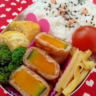 お弁当に♡肉巻きかぼちゃ