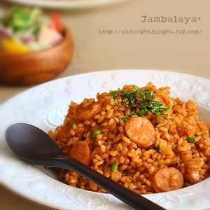 ジャンバラヤ