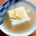 まな板なし!?江戸町人おつまみ❤豆腐の生姜汁♪