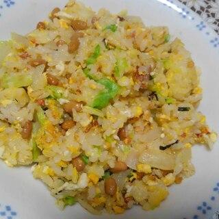 キャベツ納豆チャーハン