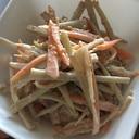 簡単ごぼうサラダ