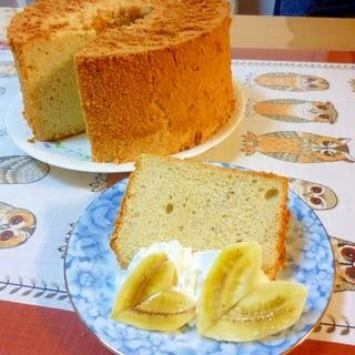 レモンティーで省略☆バナナと紅茶のシフォンケーキ♪