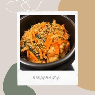 鶏ひき肉と野菜のビビンバ丼