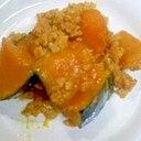 お弁当に かぼちゃのオイスター煮