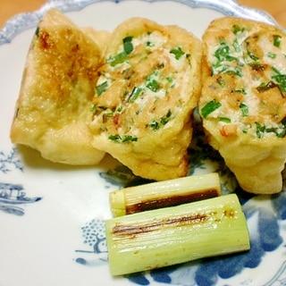 糖質制限★油揚げ餃子