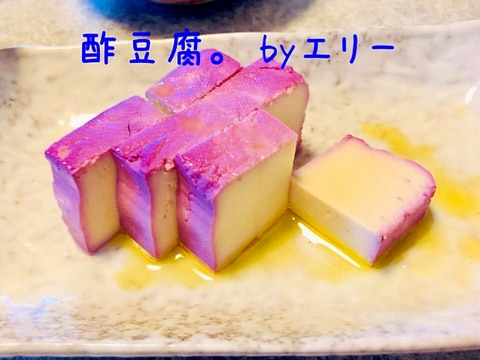 うまい 酢豆腐。