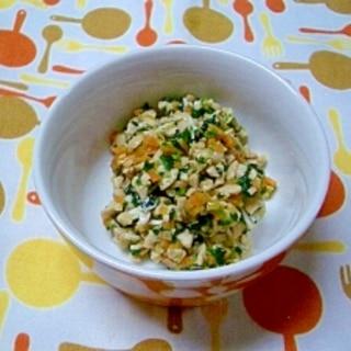 ささみと野菜の納豆あえ(離乳食)