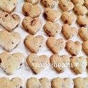 バレンタイン♡ひとくちチョコでチョコチップクッキー