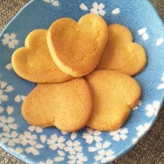 卵・バター・牛乳不使用☆HMで黒蜜クッキー