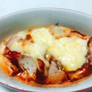 スモークチキンのレンジチーズ焼き