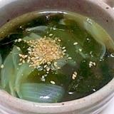 簡単ワカメの中華スープ