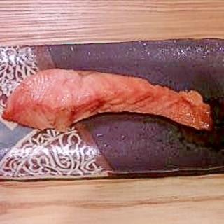 トースターで簡単☆焼き塩鮭☆