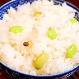 簡単なのに料亭風、枝豆とちりめん山椒の炊き込みご飯