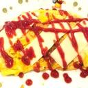 【簡単・スピード】チーズon卵焼き