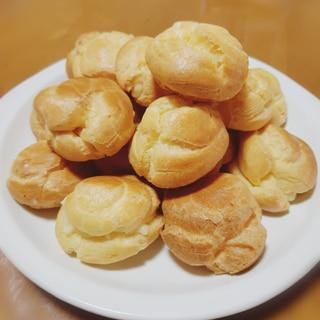 バター無し◎プチシュークリーム