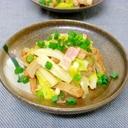 白菜とじゃこ天とベーコンの蒸し煮