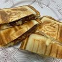 ホットサンド ハムチーズ/チョコバナナ