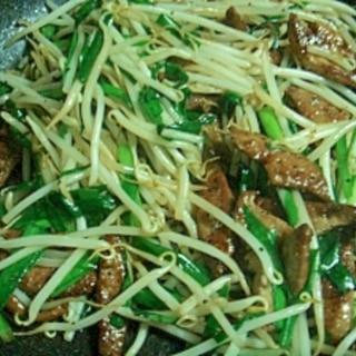 塩・胡椒でさっぱり☆レバニラ炒め