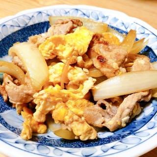 豚肉と玉ねぎと卵の炒め物