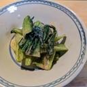 青梗菜の濃厚ごま和え