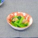 小松菜とあさりの辛子酢味噌和え