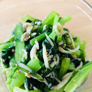 小松菜と大葉としらすのさっぱりナムル