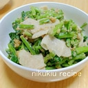 簡単おいしい!野沢菜と大根のくるみ和え