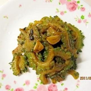 ゴーヤの豆豉煮もの