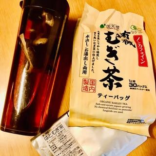 ノンカフェインで、夜でも飲めるハトムギ茶と有機麦茶