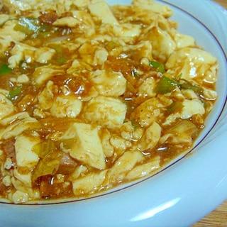 残ったベーコンで♪ご飯がすすむピリ辛麻婆豆腐