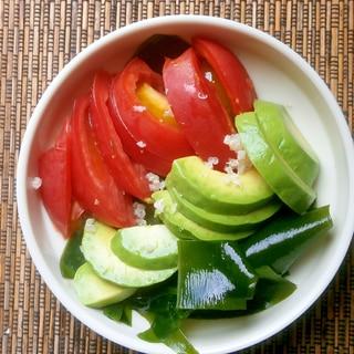 アボカド・トマト・わかめのサラダ