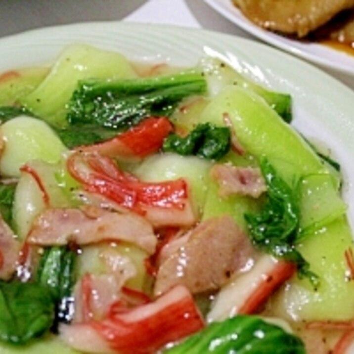 とろ~り熱々☆ 青梗菜とカニかまの中華炒め
