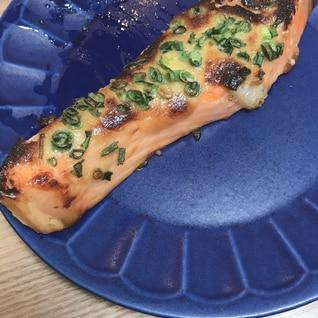 鮭のネギ味噌マヨ焼き