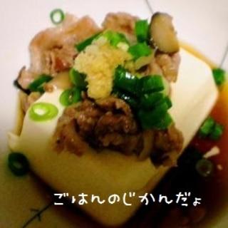 あっという間の肉のせ豆腐