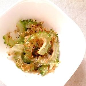 5分で作れる♪ゴーヤの苦味が美味しいサラダ♪