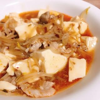 市販の素で作る!カサ増し麻婆豆腐