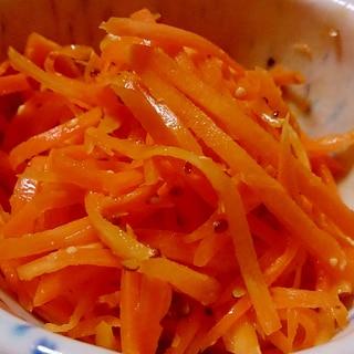 にんじんの粒マスタードサラダ