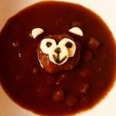 介護食・嚥下食にクマさんデコハンバーグ