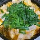 豆腐たっぷり!キムチ鍋