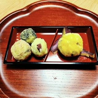 お芋1本で簡単&欲張り♪さつまいもの和菓子盛り