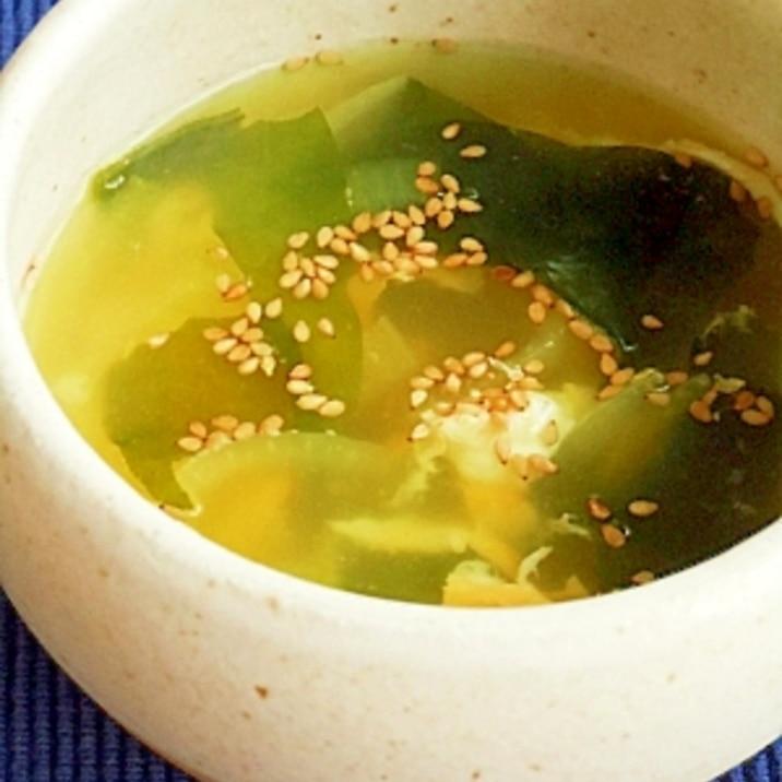 お手軽★わかめの鶏がらスープ