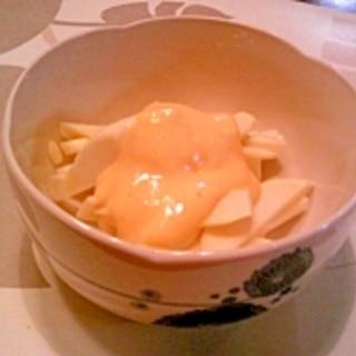 マコモダケの黄身酢和え風