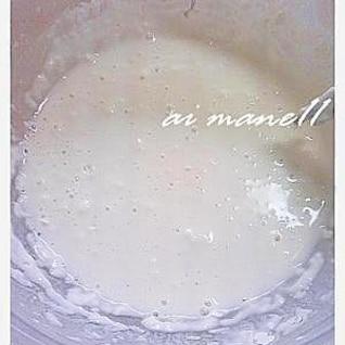 卵のいらない天ぷら粉