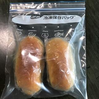 バターロールの冷凍保存