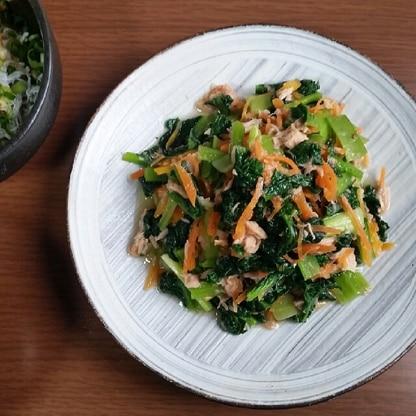 すぐ一品。お弁当にも♪人参と青菜のツナ和え♡