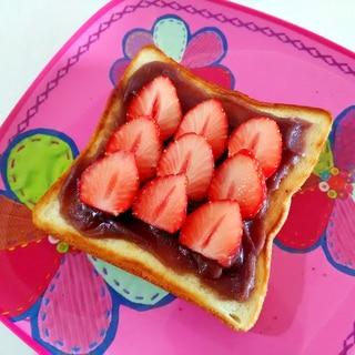 おやつトースト☆いちごあんバタートースト