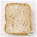 キャラウェイシードのライ麦食パン@ホームベーカリー